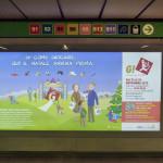 The Van per G! come Giocare - affissione metro ingresso