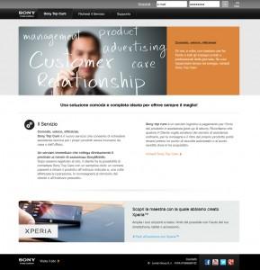 Sony Top Care: Screenshot di una pagina interna