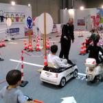 Ghisalandia, il progetto della polizia locale del Comune di Milano e Assogiocattoli